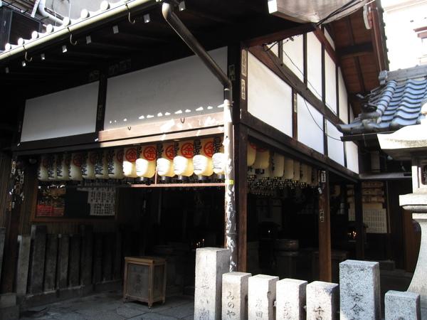 2008.11.29 大阪--心齋橋 (51).JPG