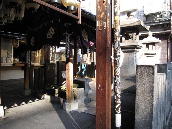 2008.11.29 大阪--心齋橋 (53).JPG