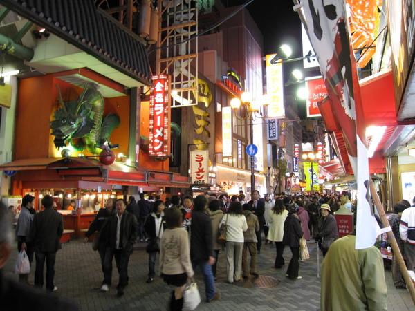 2008.11.29 大阪--心齋橋 (75).JPG