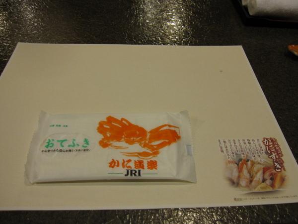 2008.11.29 大阪--かに樂道蟹 (1).JPG