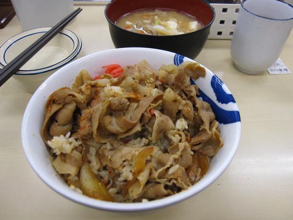 2008.11.30 大阪--松屋 (1).JPG