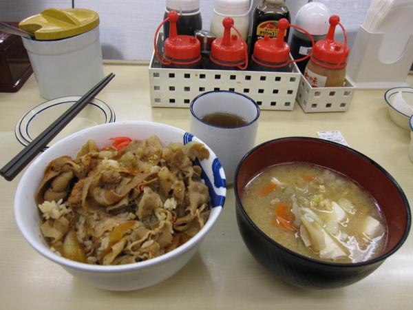 2008.11.30 大阪--松屋 (2).JPG