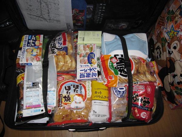 2008.11.30 行李 (1).JPG