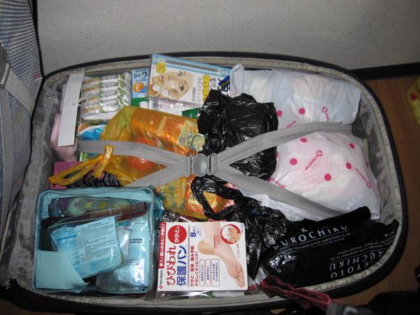 2008.11.30 行李 (2).JPG