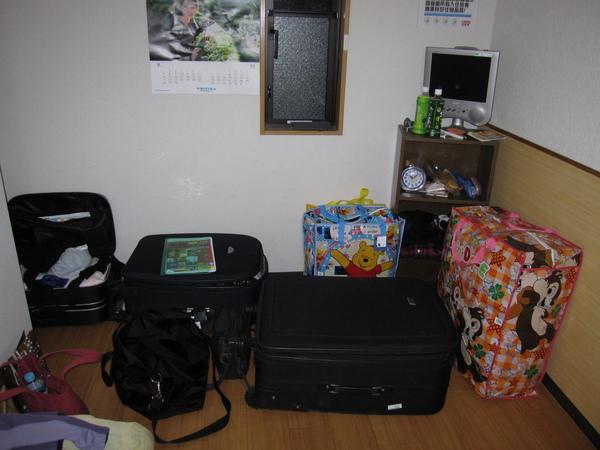 2008.11.30 行李 (3).JPG
