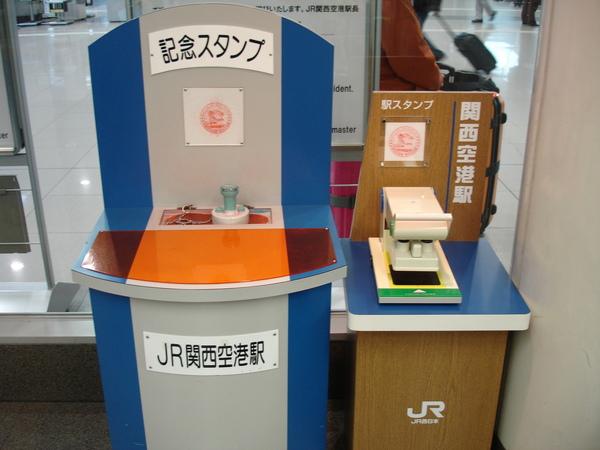 2008.11.24 關西空港.JPG