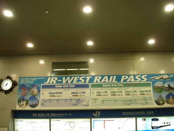 2008.11.24 關西空港--JR (2).JPG