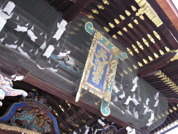 2008.11.25 京都--北野天滿宮 (29).JPG