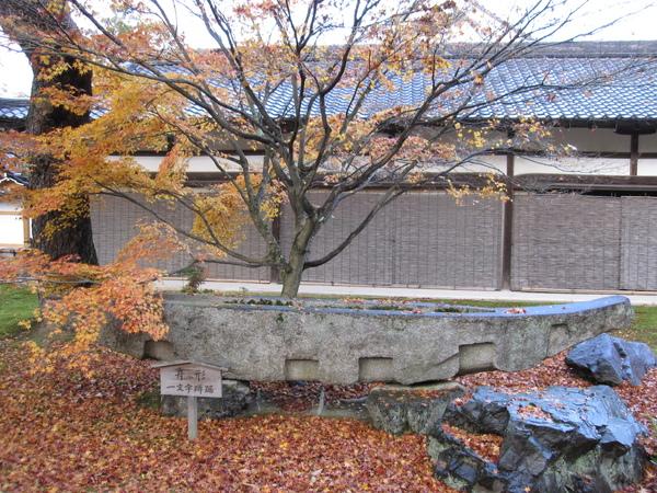 2008.11.25 京都--金閣寺 (16).JPG