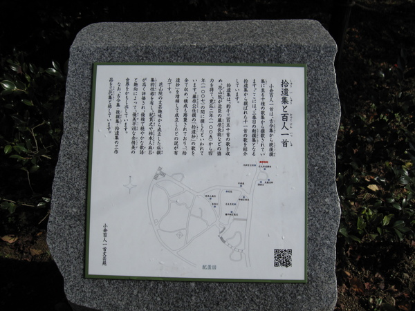 2008.11.25 京都--嵐山 (10).JPG