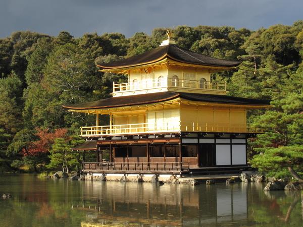 2008.11.25 京都--金閣寺 (18).JPG
