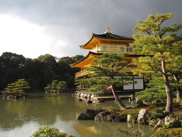 2008.11.25 京都--金閣寺 (26).JPG