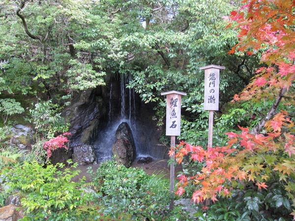 2008.11.25 京都--金閣寺 (37).JPG