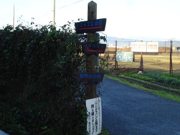 2008.11.25 京都--嵐山 (194).JPG