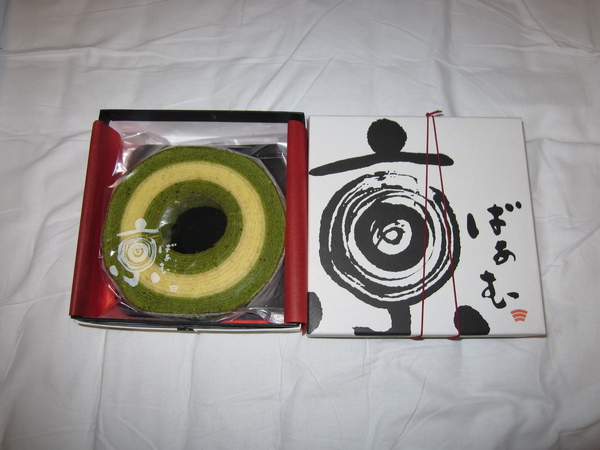 2008.11.25 戰利品 (13).JPG