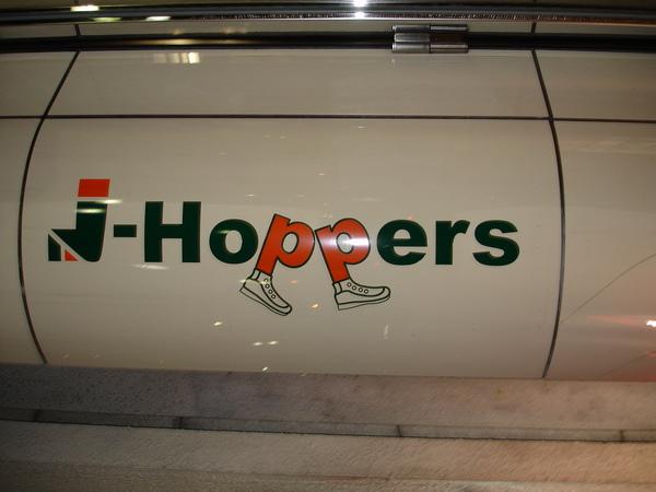 2008.11.26 京都--J-HOPPERS (2).JPG
