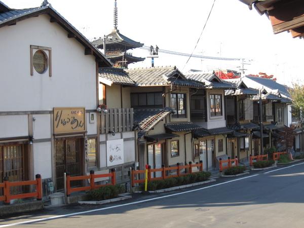 2008.11.26 京都--二三年坂.JPG