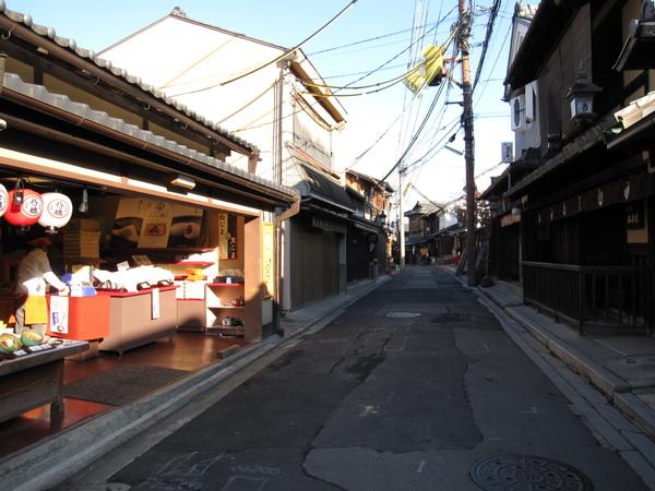 2008.11.26 京都--二三年坂 (6).JPG