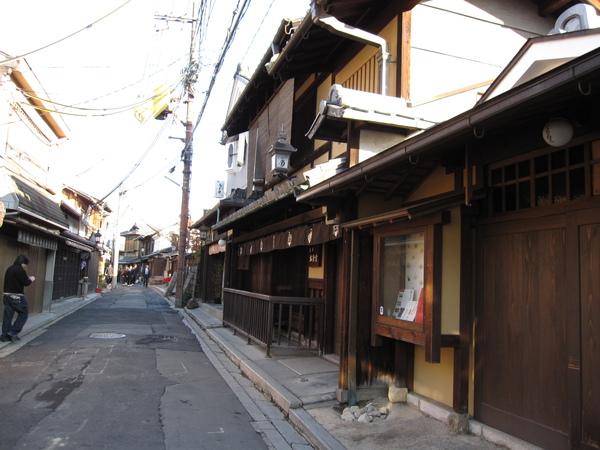 2008.11.26 京都--二三年坂 (7).JPG