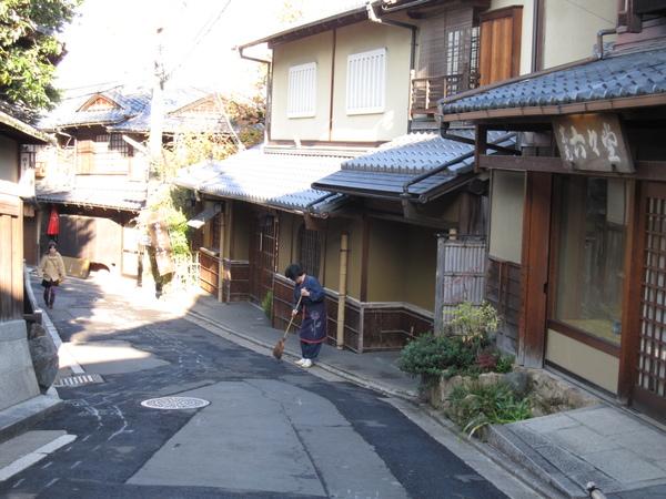 2008.11.26 京都--二三年坂 (8).JPG