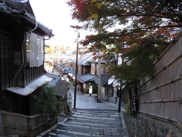 2008.11.26 京都--二三年坂 (9).JPG