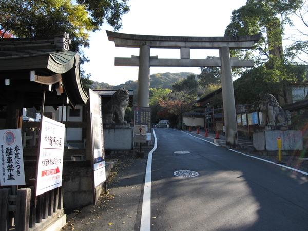 2008.11.26 京都--二三年坂 (10).JPG