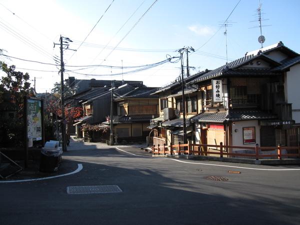 2008.11.26 京都--二三年坂 (14).JPG