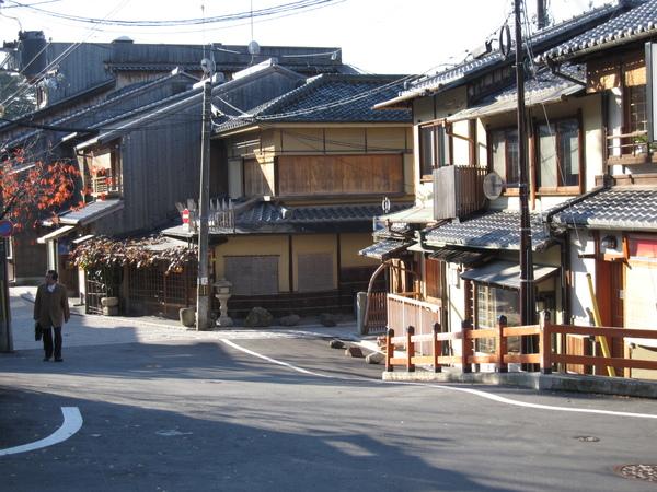 2008.11.26 京都--二三年坂 (15).JPG