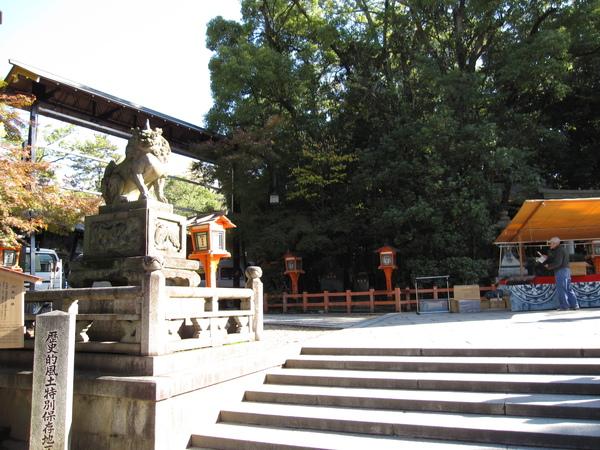 2008.11.26 京都--八坂神社 (9).JPG