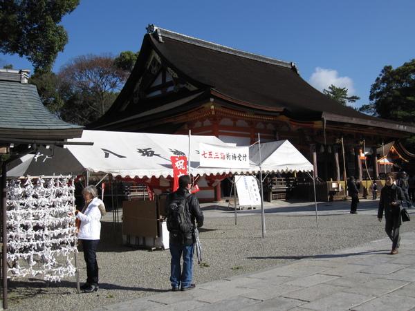 2008.11.26 京都--八坂神社 (17).JPG