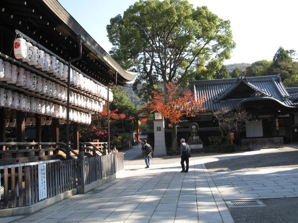 2008.11.26 京都--八坂神社 (22).JPG
