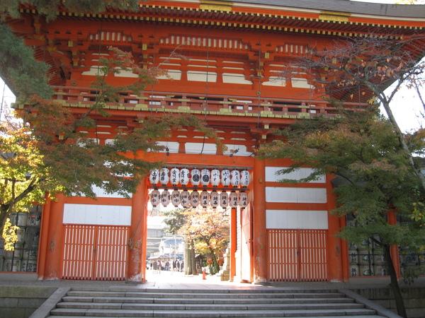 2008.11.26 京都--八坂神社 (26).JPG
