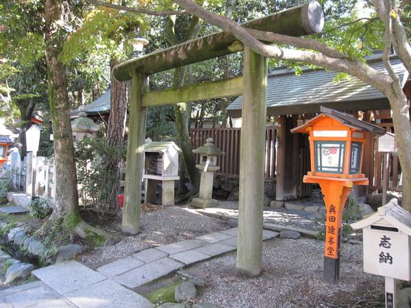 2008.11.26 京都--八坂神社 (31).JPG