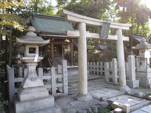 2008.11.26 京都--八坂神社 (33).JPG