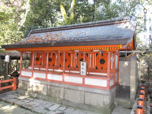 2008.11.26 京都--八坂神社 (41).JPG