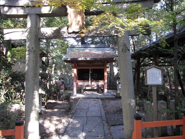 2008.11.26 京都--八坂神社 (44).JPG