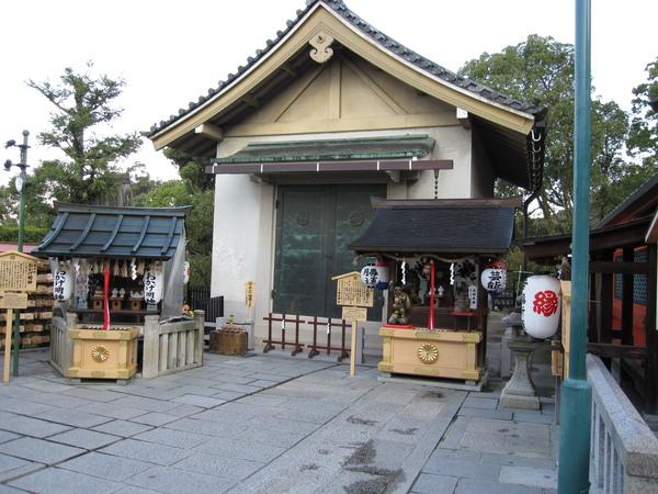 2008.11.26 京都--地主神社(5).JPG