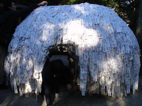 2008.11.26 京都--安井金比羅宮 (8).JPG
