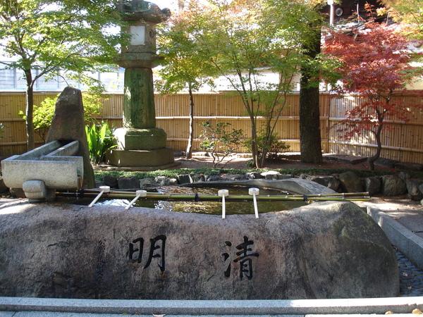 2008.11.26 京都--安井金比羅宮 (13).JPG