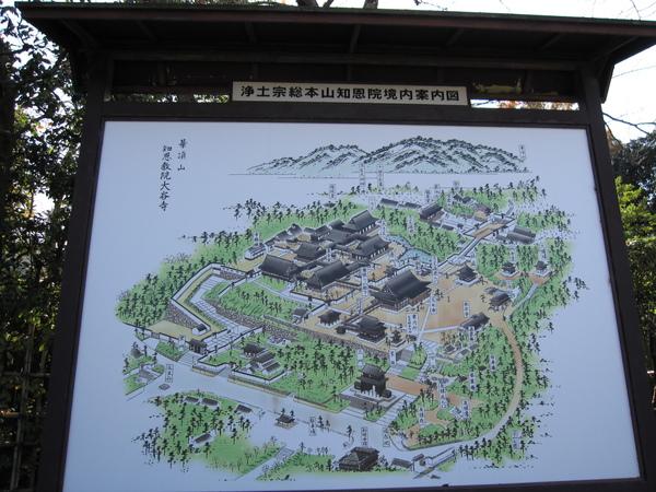 2008.11.26 京都--知恩院 (13).JPG