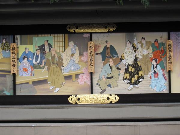 2008.11.26 京都--祇園 (14).JPG