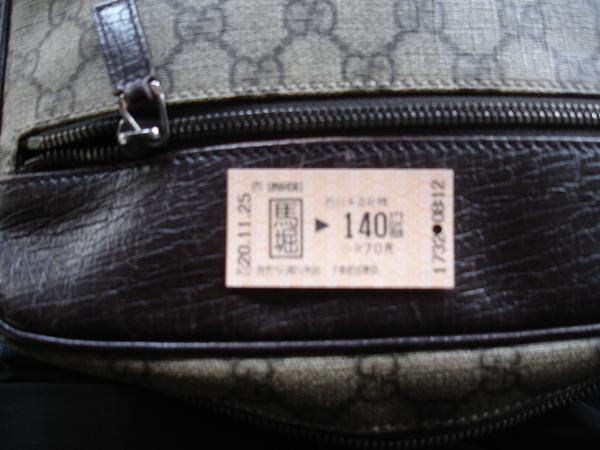 2009.11.25 京都--JR 龜岡車站 (29).JPG