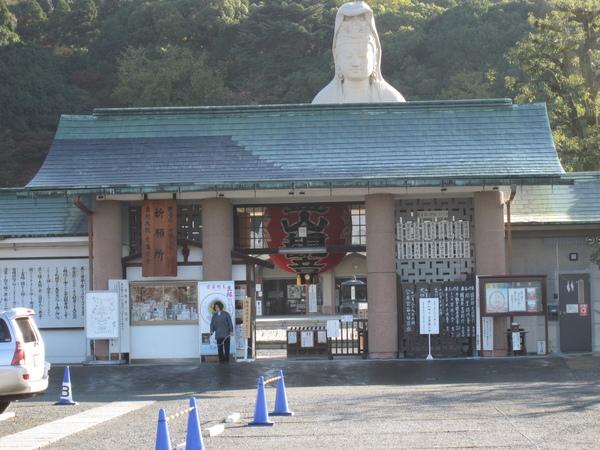 2008.11.26 京都--高台寺 (3).JPG