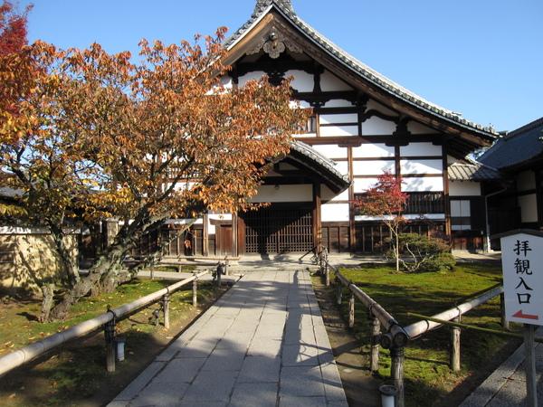 2008.11.26 京都--高台寺 (10).JPG