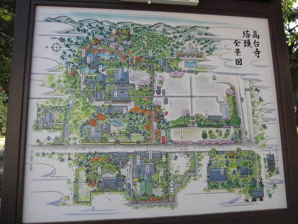 2008.11.26 京都--高台寺 (19).JPG