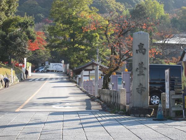 2008.11.26 京都--高台寺 (36).JPG