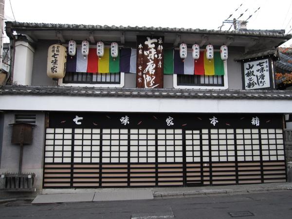 2008.11.26 京都--清水寺 (10).JPG