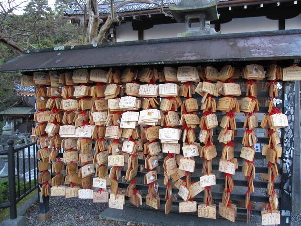 2008.11.26 京都--清水寺 (49).JPG