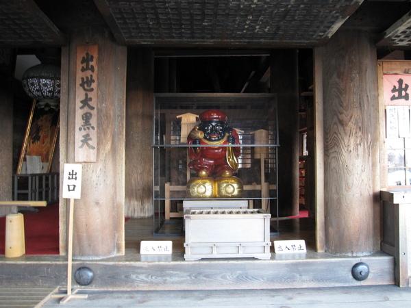 2008.11.26 京都--清水寺 (67).JPG