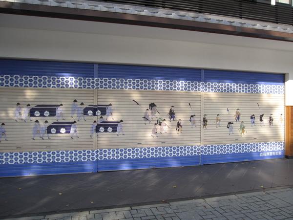 2008.11.28 大阪--姬路城 (1).JPG